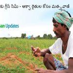 Información es poder en agricultura