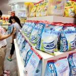 Nestlé abre primer centro de café en suroeste de China